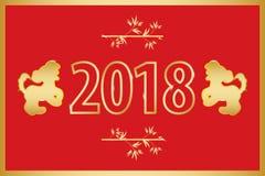 2018 Chińskich nowy rok Rok pies również zwrócić corel ilustracji wektora ilustracji