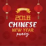 2018 chińskich nowy rok przyjęć ilustracja wektor