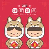 2018 chińskich nowy rok, rok psi kartka z pozdrowieniami szablon Śliczna chłopiec i dziewczyna jest ubranym szczeniaka kostium pr Obrazy Royalty Free