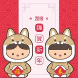 2018 chińskich nowy rok, rok psi kartka z pozdrowieniami szablon Śliczna chłopiec i dziewczyna jest ubranym szczeniaka kostium pr Zdjęcie Stock
