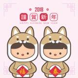 2018 chińskich nowy rok, rok psi kartka z pozdrowieniami szablon Śliczna chłopiec i dziewczyna jest ubranym szczeniaka kostium pr Obraz Royalty Free