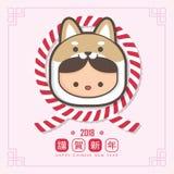 2018 chińskich nowy rok, rok psi kartka z pozdrowieniami szablon Śliczna chłopiec i dziewczyna jest ubranym szczeniaka kostium pr Obraz Stock