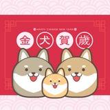2018 chińskich nowy rok, rok psi kartka z pozdrowieniami szablon przekład: Pomyślność pies przynosi szczęście Obrazy Stock