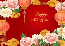 Chińskich retro złocistych czerwieni menchii peoni kwiatu lampionu reliefowa chmura i kratownicy rama royalty ilustracja