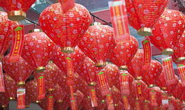 Chińskie czerwone lampy Obraz Royalty Free
