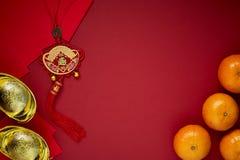 Chińskie monety szczęście, chińska kępka lub chińczyków złociści ingots Fotografia Stock
