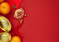 Chińskie monety szczęście, chińska kępka lub chińczyków złociści ingots Obraz Stock