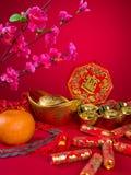 Chińskie nowy rok dekoracje, generci chiński charakter symbolizują Obrazy Royalty Free
