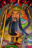 Chińskie tradycje, ludowe wiary, portiery, bóg bóg obraz royalty free