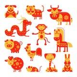 Chińskiego horoskopu wektorowy horoscopy zwierzęcy symbol astrologiczny kalendarz w Porcelanowy ilustracyjnym ustawiającym animal Obraz Royalty Free
