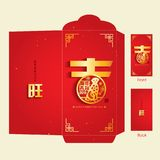 2018 Chińskiego nowego roku pieniądze paczki Ang Pau Czerwonych projektów Chiński przekład: Pomyślny rok pies, chińczyka kalendar Fotografia Stock