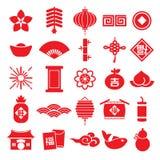 Chińskiego nowy rok ikony elementu bezszwowego deseniowego wektorowego tła Chiński przekład: Szczęśliwy chiński nowy rok Obraz Stock