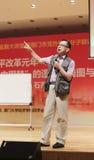 Chi-cinglement de shih de professeur image libre de droits