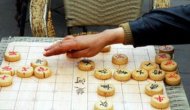 chińczycy szachowy Zdjęcie Royalty Free