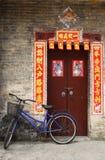 chińczyka antyczny dom Fotografia Royalty Free