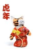 chińczyka kostiumowa tygrysa zabawka Zdjęcie Stock