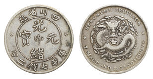 chińczyka menniczej dolla dynastii stary jeden qing srebro obrazy stock