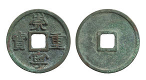 chińczyka menniczej dynastii stara piosenka zdjęcia royalty free