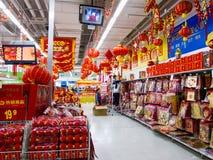 chińczyka super targowy obrazy stock