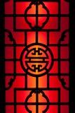 Chińczyka wzór Zdjęcia Stock