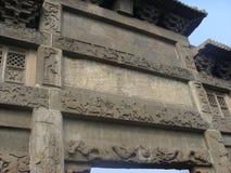 Chińczyka Xingcheng cityï ¼  antyczny cyzelowanie Fotografia Stock