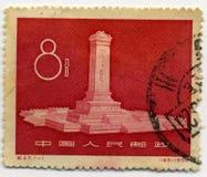Chińczyka znaczek Zdjęcia Royalty Free