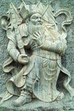 chi De Drzwi bóg wysoki jing reliefowy yu Zdjęcia Royalty Free