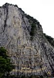 Chi Khao γλυπτική μεγάλη χαρασμένη Βούδας εικόνα Chan, Chonburi, Ταϊλάνδη στοκ φωτογραφία