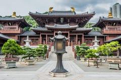Chi Lin Nunnery courtyard Kowloon Hong Kong Royalty Free Stock Photos