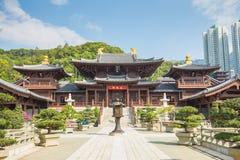 Chi Lin Nunnery in Diamond Hill, Kowloon, Hong Kong Royalty Free Stock Image