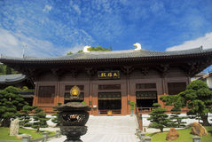 Chi Lin Nunnery in Hong Kong. It is a tempo in China Stock Image