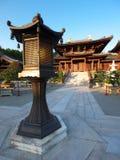 Chi Lin Nunnery in Hong Kong Royalty Free Stock Photos