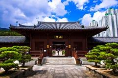 Chi lin Nunnery, Tang dynasty style Chinese. Temple, Hong Kong Stock Photos
