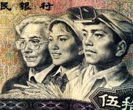 Chińscy banknoty Zdjęcia Royalty Free