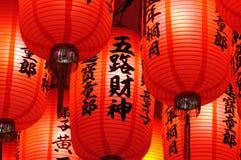 chińscy lampiony Obrazy Royalty Free