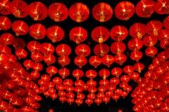 Chińscy lampiony Fotografia Royalty Free