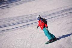 Chińscy narta sporty Zdjęcia Royalty Free