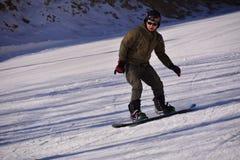 Chińscy narta sporty Zdjęcie Royalty Free