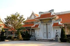 Chińska architektura Zdjęcia Royalty Free
