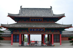 Chińska architektura Zdjęcie Stock