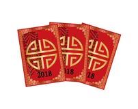 Chińska czerwona paczka z petardami Zdjęcia Royalty Free
