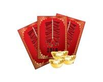 Chińska czerwona paczka z petardami Obrazy Royalty Free