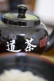 chińska dzbanek herbaty Obraz Royalty Free