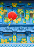 chińska lampa Zdjęcia Stock