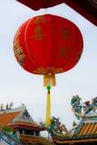Chińska lampa Fotografia Royalty Free