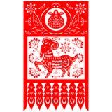 Chińska nowy rok kózka Obrazy Royalty Free