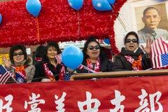 Chińska nowy rok parada: Azjatyckie kobiety Obrazy Royalty Free