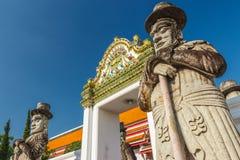 Chińska statua Zdjęcia Royalty Free
