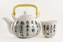 chińska ustalona herbata Zdjęcie Stock