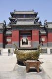 chiński architektury tradional Yamato Zdjęcia Stock